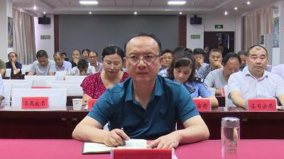 """我县组织收听收看襄阳市全面推进行政执法""""三项制度""""电视电话会议"""