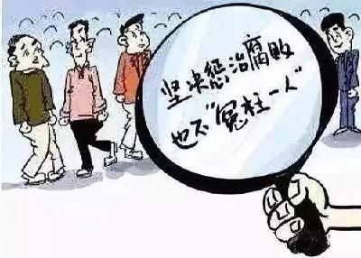 襄阳为178名党员干部澄清正名