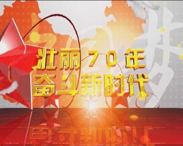 """南漳新闻丨武安镇——""""小举措""""提升大环境   大环境带来新气象"""