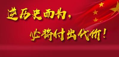 """香港,国旗再被扔海里:""""你们拆一次,我们升一次!""""【三分钟法治新闻全知道】"""