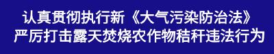 交通运输部:10月1日预计9时至16时迎来国庆假期出程高峰