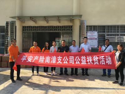 【快讯】爱心企业在肖堰镇柏树岗开展公益扶贫活动