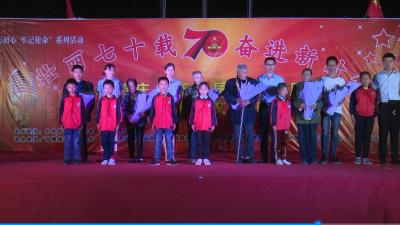 """肖堰镇举办""""壮丽七十载 奋进新时代""""文艺汇演"""