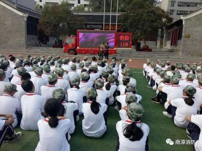 """县消防大队开展""""消防培训进军训""""活动"""
