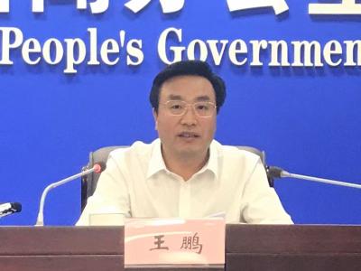 王鹏参加全省庆祝新中国成立70周年系列新闻发布会