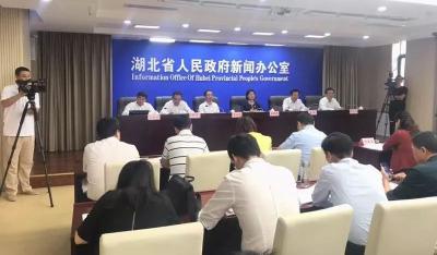 """王鹏向全国推介:金山银水""""画""""南漳"""