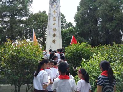 县卞和小学:开启红色之旅 寻找卞和足迹