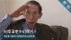 铁心向党铸忠诚——记中国第一颗原子弹燃料功臣王明健