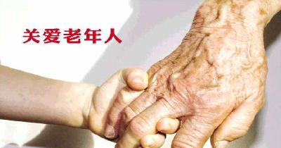 """九集镇人社中心开展""""关爱老人""""服务活动"""