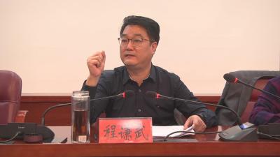 """全县农村""""厕所革命""""推进工作视频会议召开"""