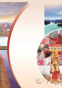 五彩南漳绽芳华 ——南漳文化旅游产业高质量发展纪实