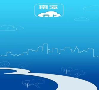县委第四巡察组  巡察武安镇东关社区等16个村(社区)  党组织工作动员会召开