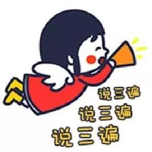 好消息!外地人在南漳就医,报销不用来回跑