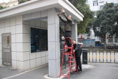 县财政局开展机关安全设施检查