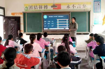 """板桥中学真干实干践行""""不忘初心,牢记使命"""""""