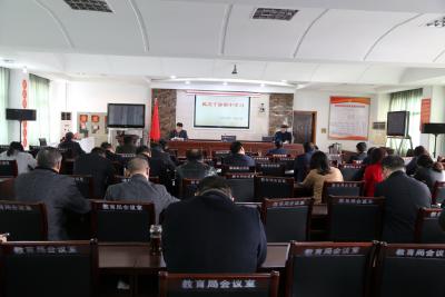 县教育局组织开展向李德威教授学习活动