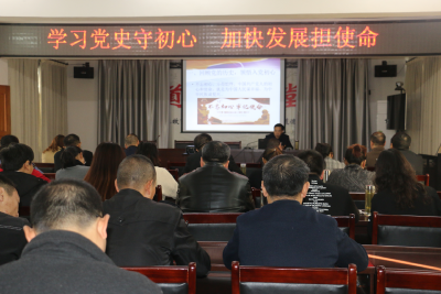 县农技中心开展党史专题辅导活动