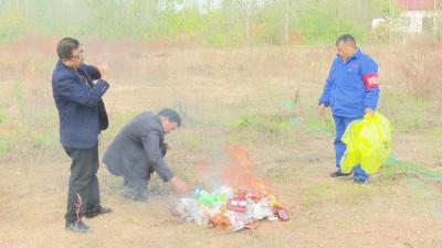 消除涉毒隐患——我县集中销毁一批过期麻精药品