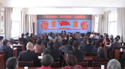 【不忘初心 牢记使命】  湖北南漳县武安镇东关社区:从解决群众最关心的的问题做起