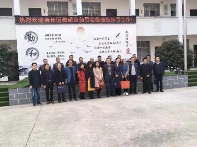 襄州区教研室与南漳县教研室联合开展教研活动
