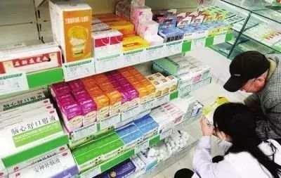 买药时,药盒上有这10个字慎买!很危险