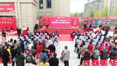 南漳土特大市场签约仪式圆满成功