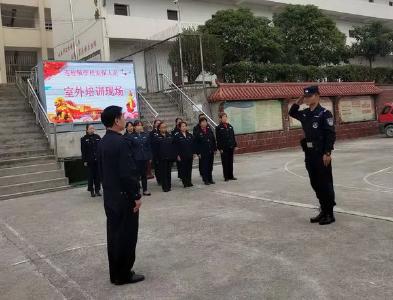 巡检镇举行学校秋冬季安全工作培训