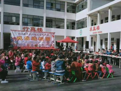 """县文旅局组织党员开展""""不忘初心、牢记使命""""户外实践活动"""