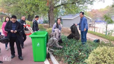 县机关事务服务中心开展环保公益活动