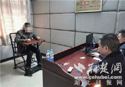 """南漳警方打掉一非法流动""""加油站"""""""