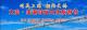直播 | 诗画上冯 相约天桥——大冶·金湖首届文化旅游节