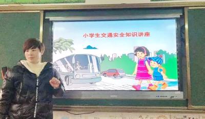 """县卞和小学开展""""交通安全进课堂""""活动"""