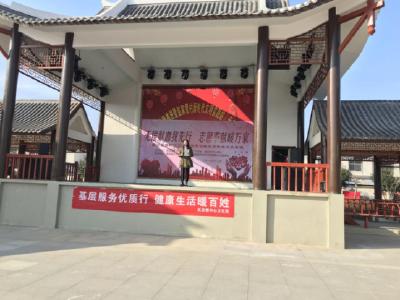 南漳县新时代文明实践无偿献血活动  走进武安镇