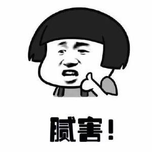 谷城女士找到南漳警察:手机号停用,微信钱包里2万元怎么取得出来......