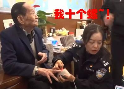 """我有十个螺!""""梗王""""袁隆平又上线了,太可爱啦"""