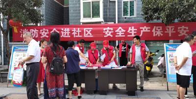 """锦绣家园""""双报到""""党支部开展平安创建志愿服务活动"""