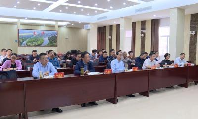县人大系统集中收听收看省人大常委会《民法典》专题辅导讲座