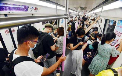 地铁里手机外放、吃东西旁若无人?最高罚500元!