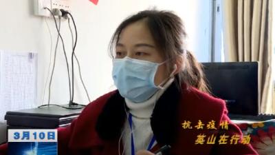 """【视频】蒋老师的战""""疫""""答卷"""