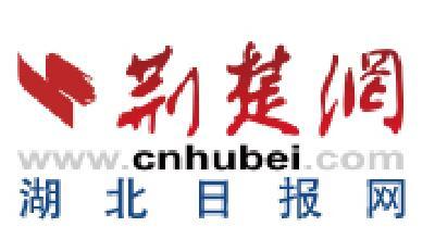 英山桃花冲红叶节开幕 将持续至11月20日