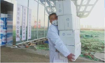 【聚焦】大别山区域医疗中心后勤服务:昼夜不停搏动的血脉!