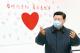 习近平:党和人民感谢武汉人民!