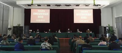 【快讯】吴家山林场召开森林资源管理业务培训会