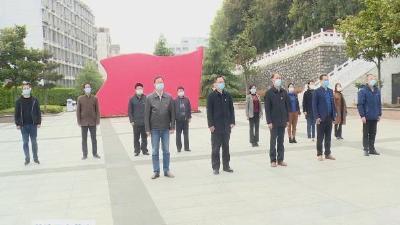 【视频】我县举办清明节为烈士家属代祭活动