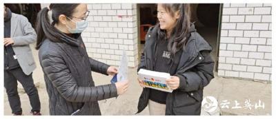 """英山团县委10万元平板电脑助力学子""""停课不停学""""活动"""