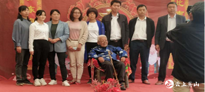 英山县草盘地镇给百岁高龄老党员祝寿