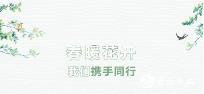 英山县税务局拍摄税收宣传MV  唱响服务发展主旋律