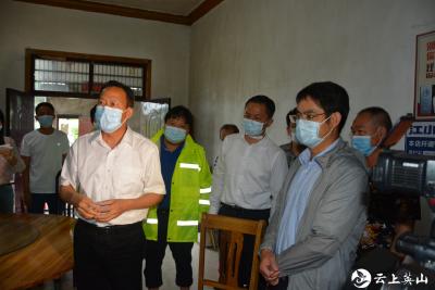 【视频】刘雪荣到英山检查指导防汛救灾工作