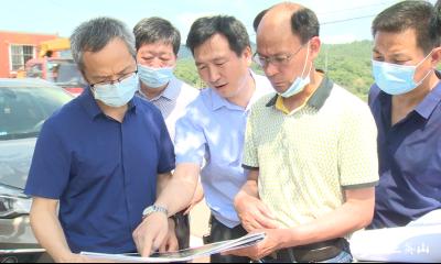 【视频】田洪光强调:全力以赴加快项目建设   确保经济社会稳步发展