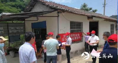 英山县草盘地镇开展宣传惠农政策大宣传